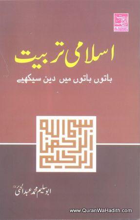 Islami Tarbiat
