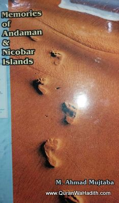 Memories of Andaman And Nicobar Islands
