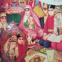 Salateen e Dakkan Key Ahad Mein Shadiya