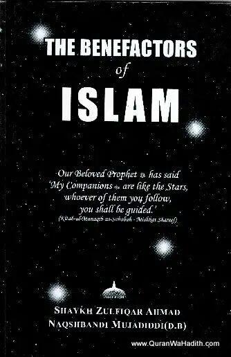 The Benefactors of Islam