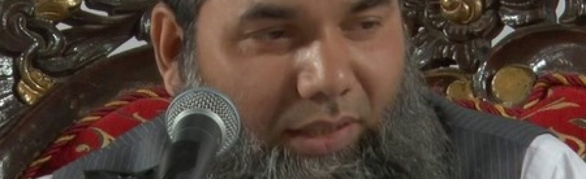 Maulana Shah Alam Gorakhpuri