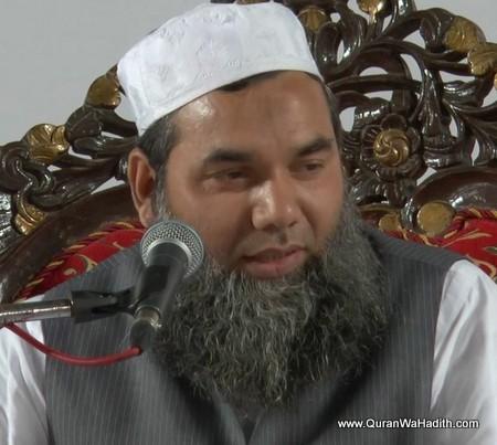 Islami Aqaid Key Muhafizeen Aur Humari Zimmedariyan – اسلامی عقائد کے محافظین اور ہماری ذمہ داریاں