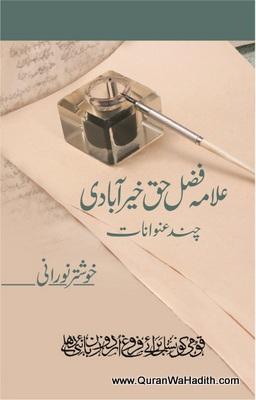 Allama Fazle Haq Khairabadi Chand Unwanat, علامہ فضل حق خیرآبادی چند عنوانات