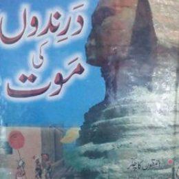 Darindon Ki Maut Novel