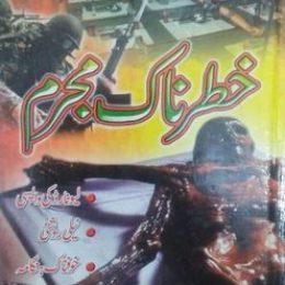 Khatarnak Mujrim Novel