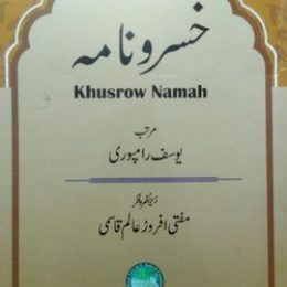 Khusro Nama
