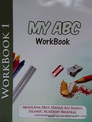 My ABC Workbook, Islamic