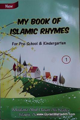 My Book of Islamic Rhymes