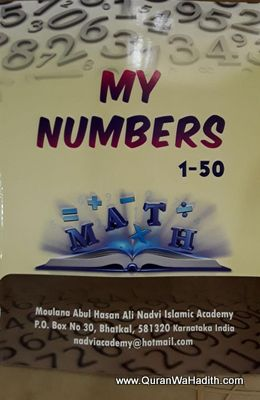 My Numbers, Islamic Book 1-50