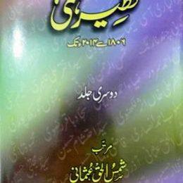 Nazeer Fahmi