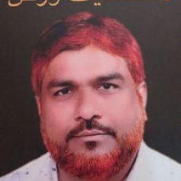 Shamim Anjum Warsi Shakhsiyat Aur Fan