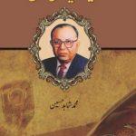 Syed Imtiaz Ali Taj