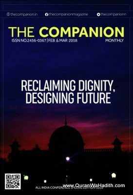The Companion Magazine