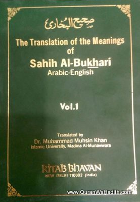 The Translation of The Meanings of Sahih Al Bukhari
