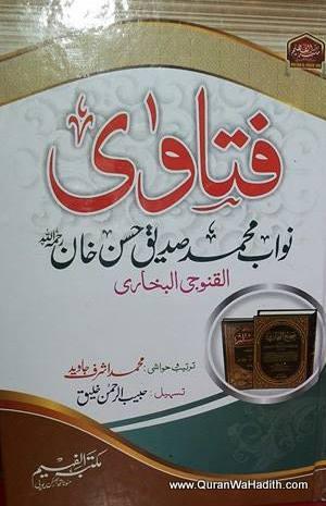 Fatawa Nawab Muhammad Siddiq Hasan Khan, فتاوی نواب محمد صدیق حسن خان
