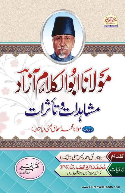 Maulana Abul Kalam Azad Mushahidat Wa Tasurat, مولانا ابو کلام آزاد مشاہدات و تاثرات