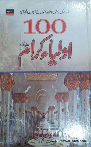100 Auliya e Kiram