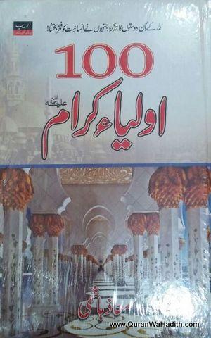 100 Auliya e Kiram, ١٠٠ اولیاء کرام