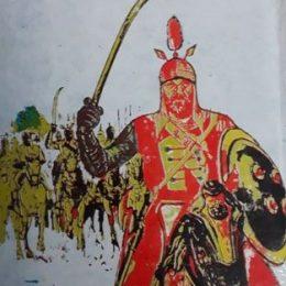Andheron Ke Sarban