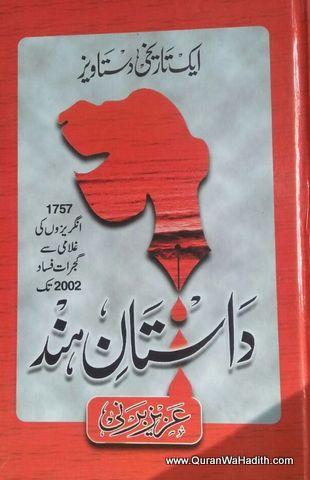 Dastan e Hind, Ek Tareekhi Dastavez, 1757-2002, داستان ہند