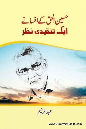 Hussain ul Haque Ke Afsane