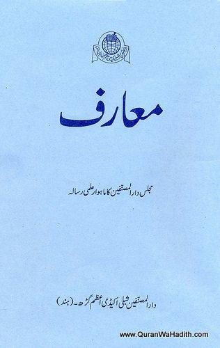Maarif Magazine