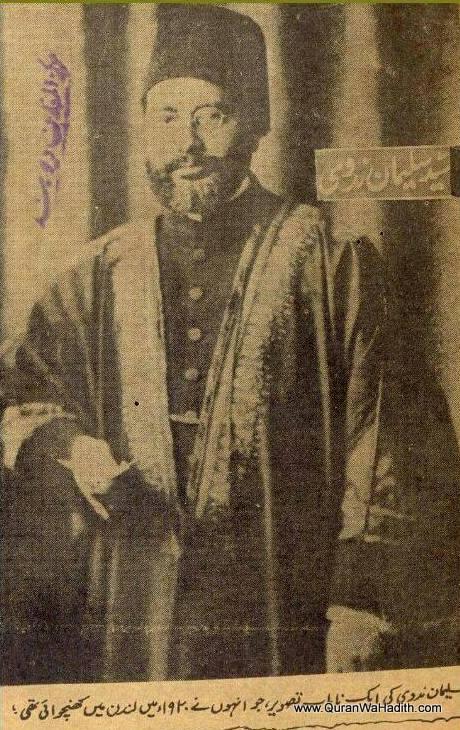 Maulana Syed Sulaiman Nadvi Ke Farsi Maktoob Ka Aks, مولانا سید سلیمان ندویؒ کے فارسی مکتوب کا عکس