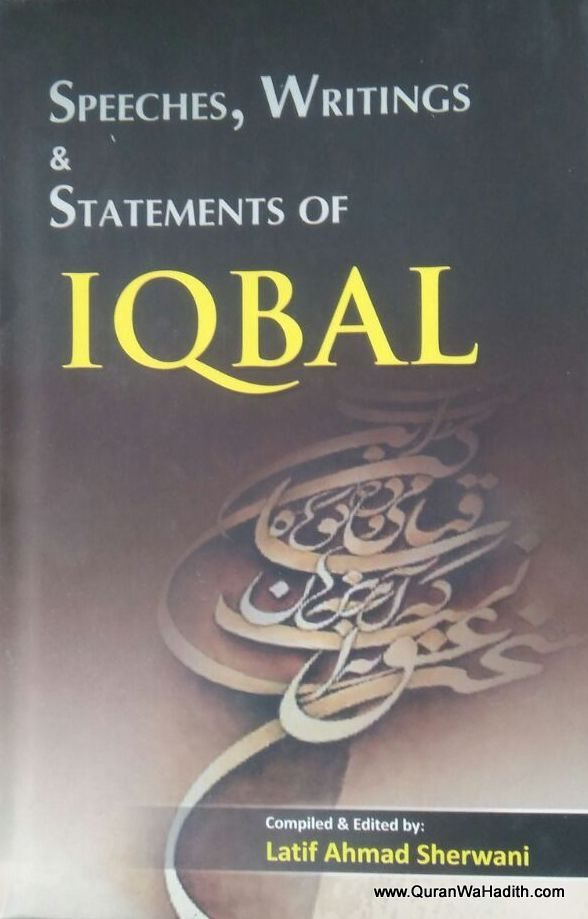 Speeches Writings And Statements of Iqbal