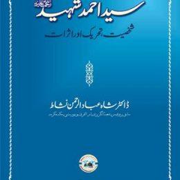 Syed Ahmad Shaheed