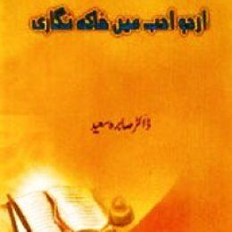 Urdu Adab Mein Khaka Nigari