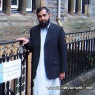 Dr Muhammad Humayun Abbas Shams