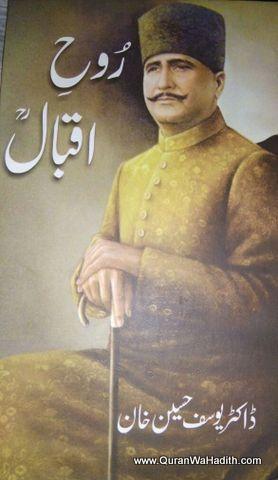 Rooh e Iqbal