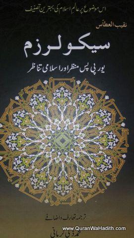 Secularism Europei Pas Manzar Aur Islami Tanazur, سیکولزم, یورپی پس منظر اور اسلامی تناظر