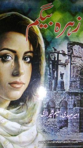 Zohra Begum