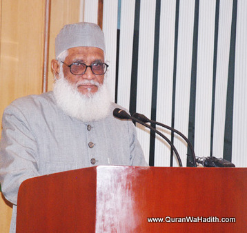Dr Muhammad Yasin Mazhar Siddiqi