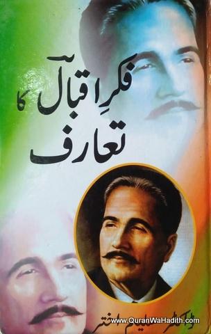 Fikr e Iqbal Ka Taaruf, فکر اقبال کا تعارف