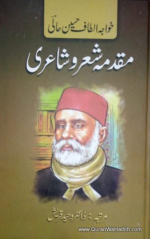 Khwaja Altaf Hussain Hali