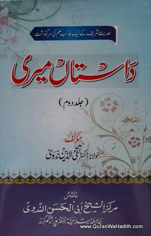 Dastan Meri, Maulana Taqiuddin Nadwi Ki Aap Beeti, 2 Vols, داستاں میری