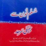 Muslim Khoon Se Bheegi Sarhad