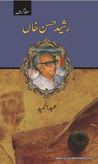 Rasheed Hasan Khan, Monograph, رشید حسن خان