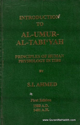 Introduction To al Umur al Tabiyah