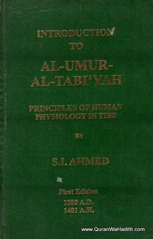 Introduction To al Umur al Tabiyah