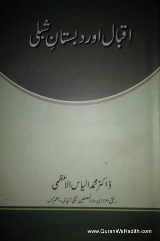 Iqbal Aur Dabistan e Shibli