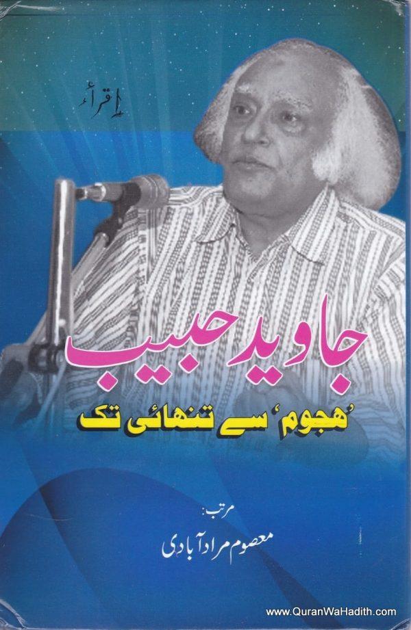 Javed Habib Hujoom Se Tanhai Tak