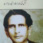 Majaz Ki Shayari