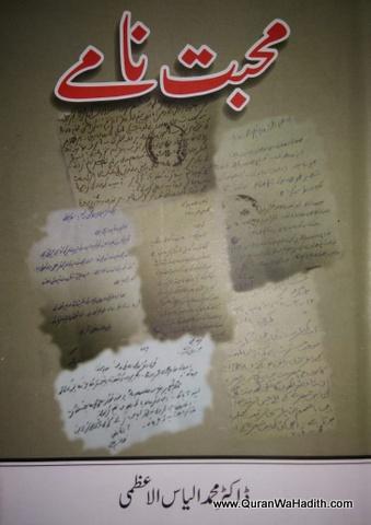 Mohabbat Namey