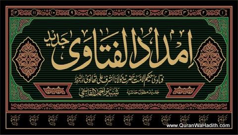 Imdad ul Fatawa