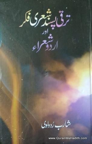 Taraqqi Pasand Shayari