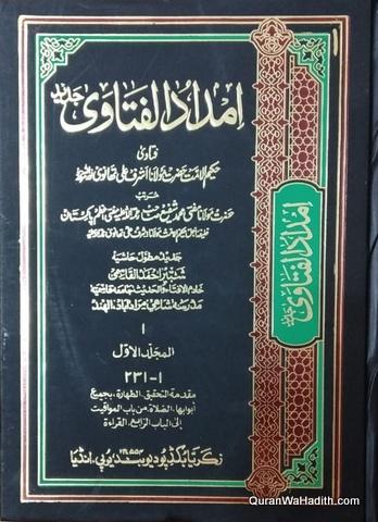 imdadul fatawa jadeed