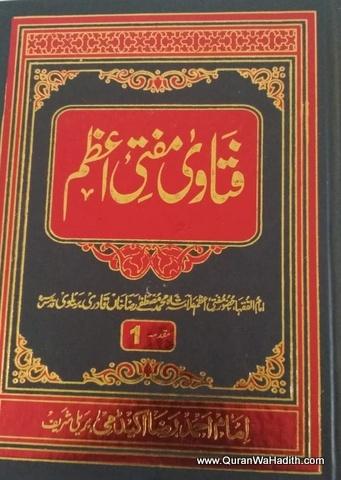 Fatawa Mufti e Azam